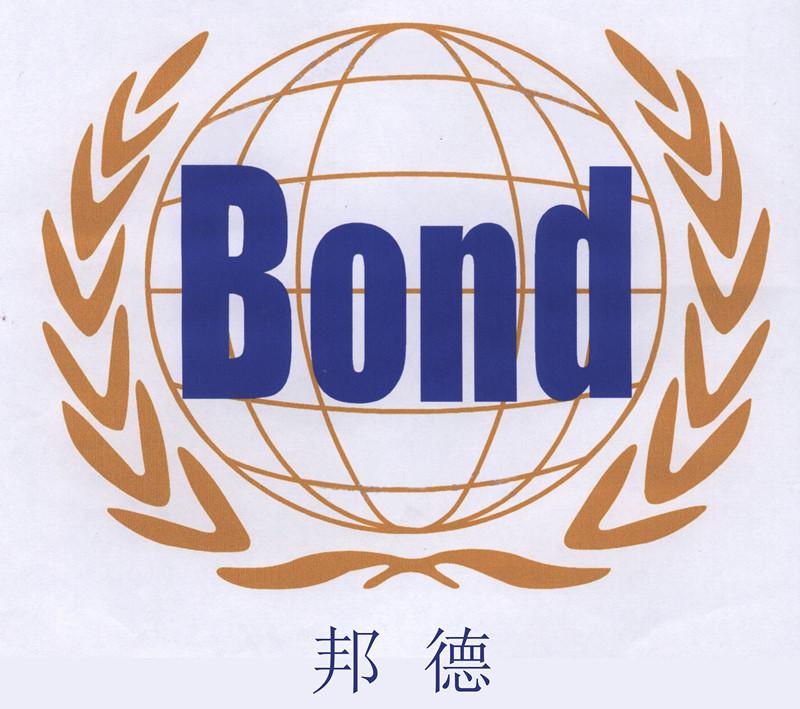 邦德国际教育机构