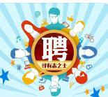 珠海市德成信息咨詢有限公司._國際人才網_job001.cn