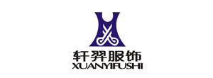 中山市轩羿服饰有限公司_国际人才网_job001.cn