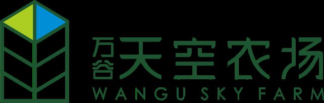 中山万谷天空农场有限公司_才通国际人才网_job001.cn