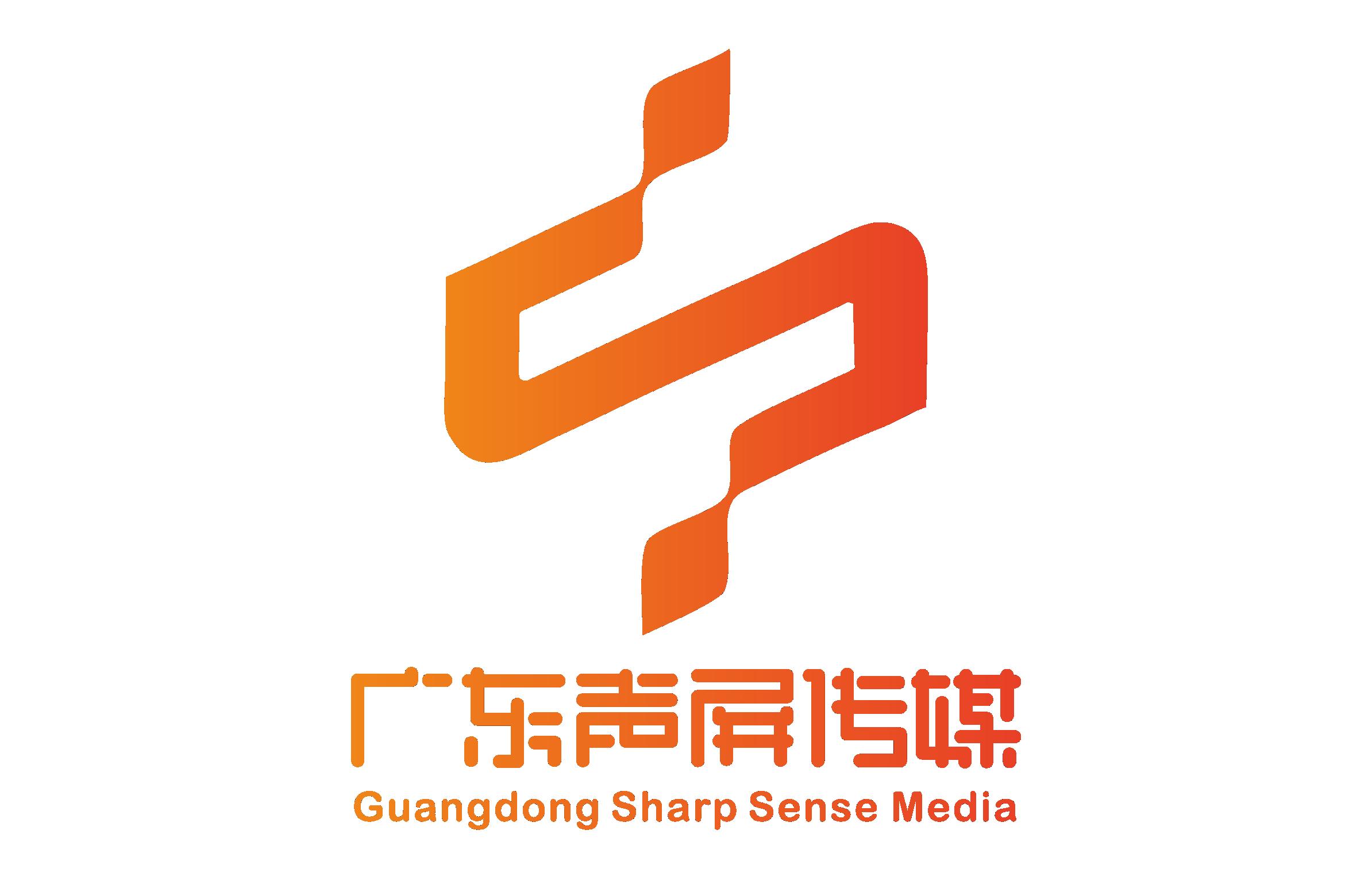广东声屏传媒股份有限公司