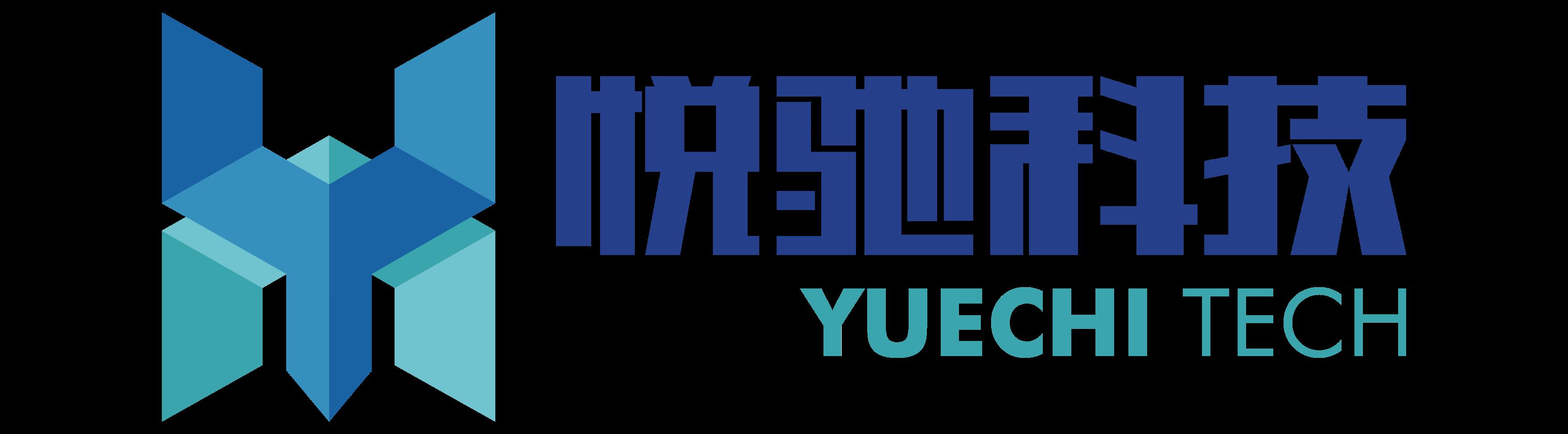 中山悦驰通信科技有限公司