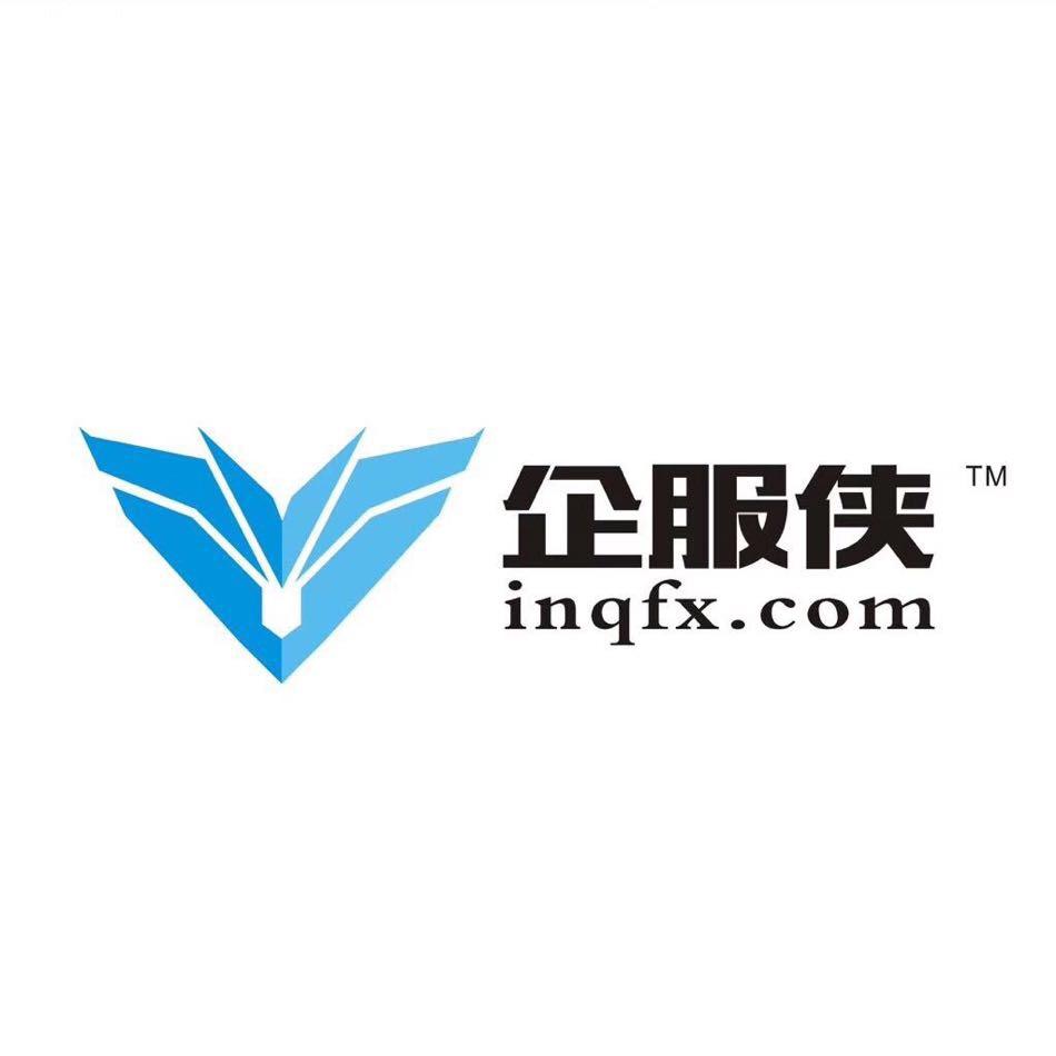 中山易账财税咨询有限公司.