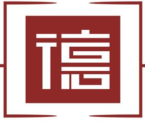 中山启德房地产有限公司_国际人才网_job001.cn