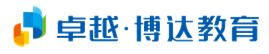 卓越博达教育_才通国际人才网_job001.cn