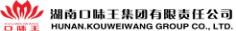 湖南口味王集团有限公司中山分公司_才通国际人才网_www.f8892.com