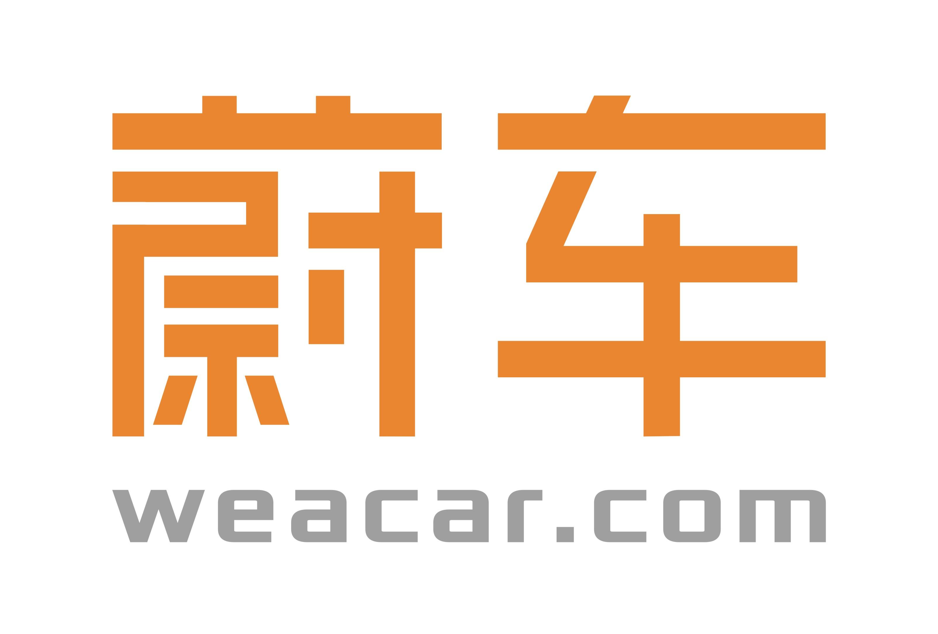 蔚車-廣東省營運中心(中山市鋒匯名車貿易有限公司)