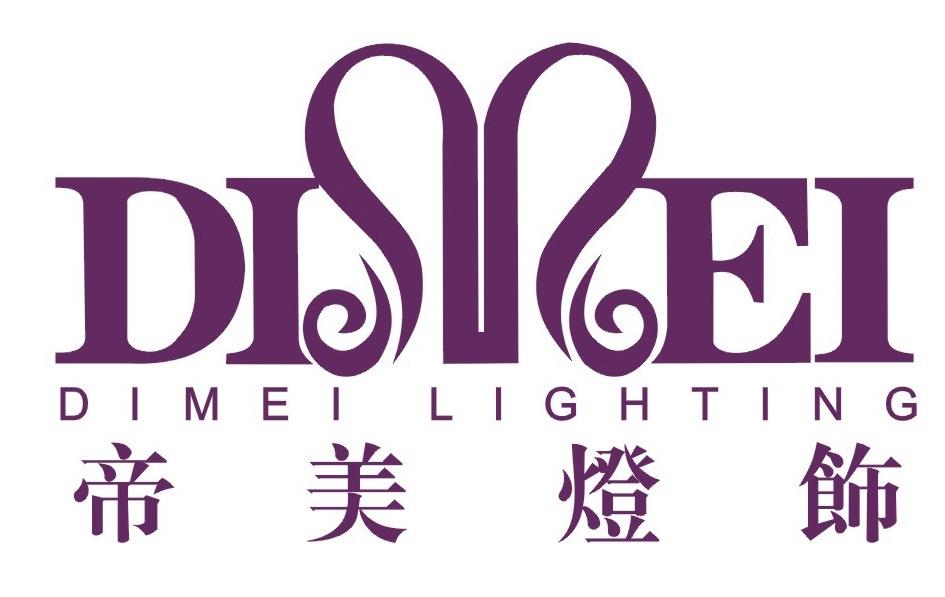中山市福麟灯饰有限公司_国际人才网_job001.cn