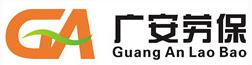 广东莱安健安全防护科技有限公司_国际人才网_job001.cn