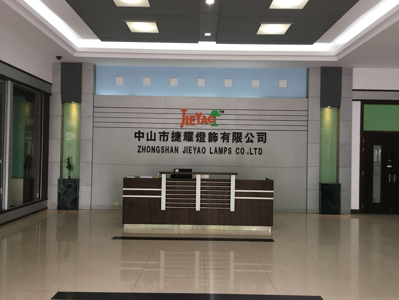 中山市捷耀灯饰有限公司_国际人才网_job001.cn