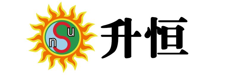 珠海市升恒商务服务有限公司_国际人才网_job001.cn