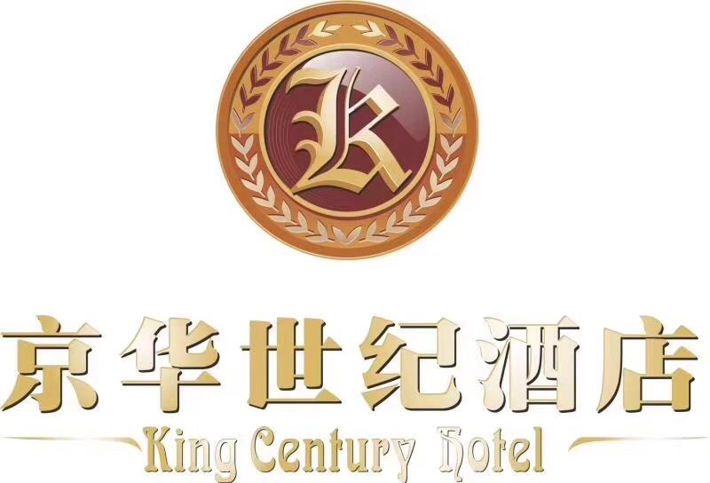 中山市京华世纪酒店有限公司_才通国际人才网_job001.cn