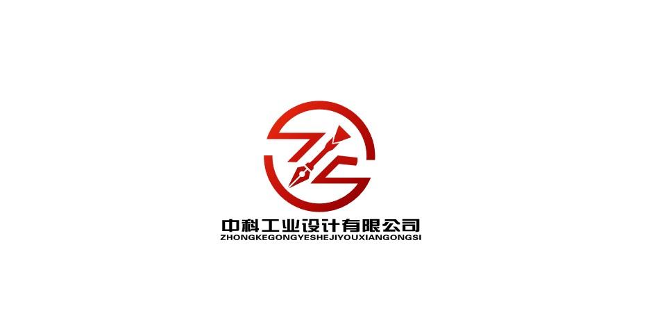 中山市中科工業設計有限公司_國際人才網_job001.cn