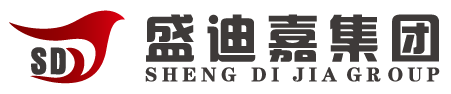 中山市盛迪嘉房地产开发有限公司