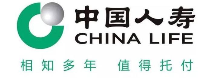 中国人寿保险有限公司中山公司