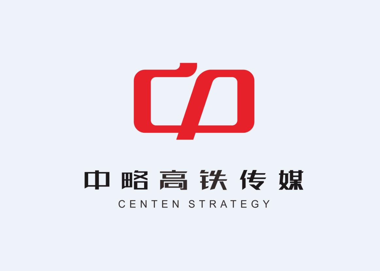 中略广告传媒(广州)有限公司_国际人才网_job001.cn