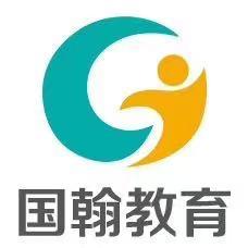 中山市國翰教育培訓中心有限公司