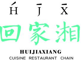 中山市三乡镇凯旋回家湘菜馆_国际人才网_job001.cn