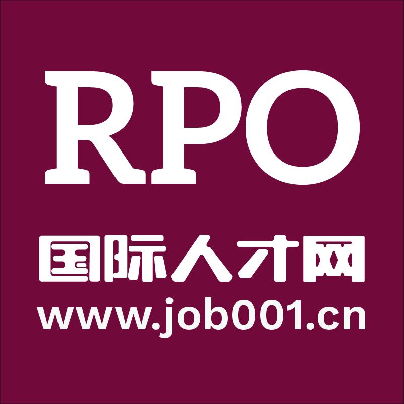 国际人才网RPO服务_才通国际人才网_job001.cn