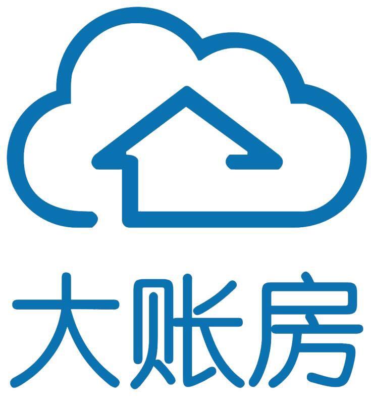 中山市大账房会计服务有限公司