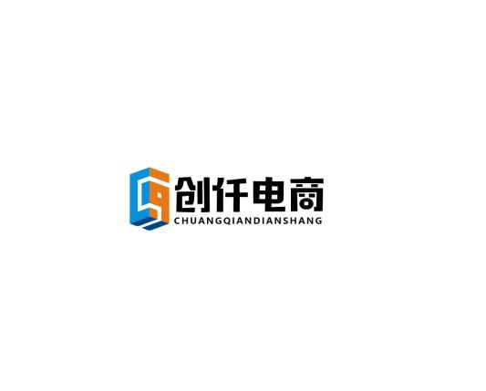 中山市创仟网络科技有限公司.