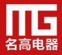 中山市名高电器有限公司_国际人才网_job001.cn