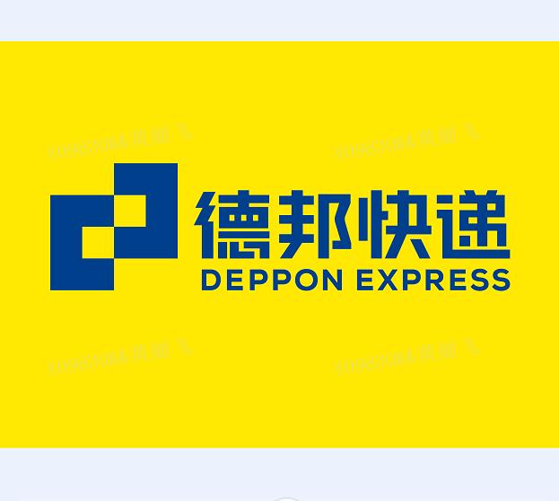 中山市德邦物流有限公司_才通国际人才网_job001.cn