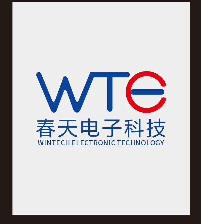 中山市春天電子科技有限公司