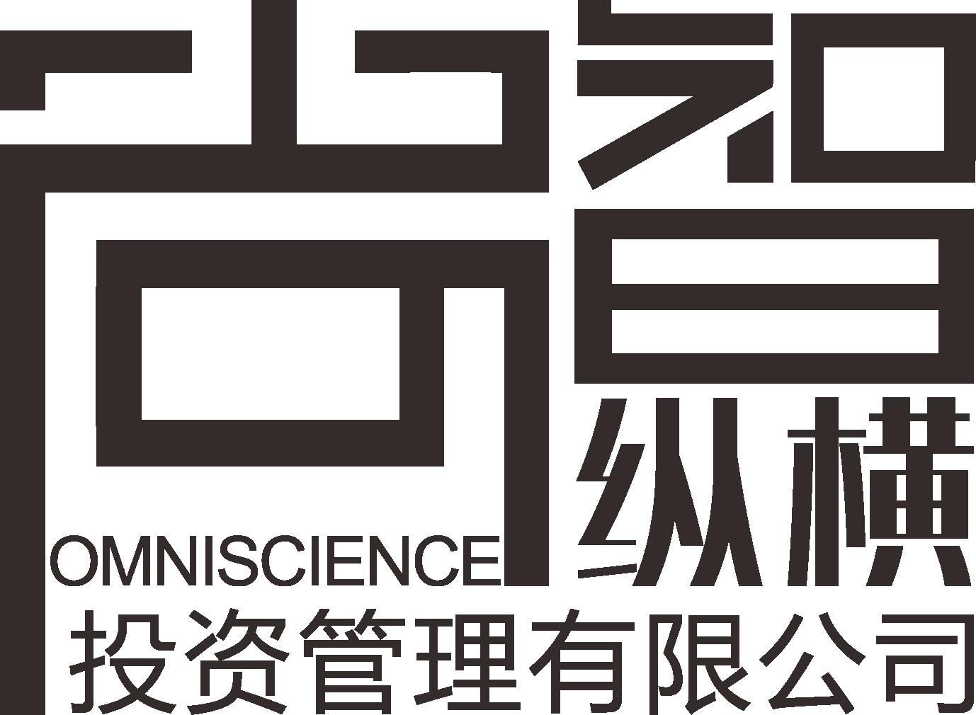 广东尚智纵横投资管理有限公司_国际人才网_job001.cn
