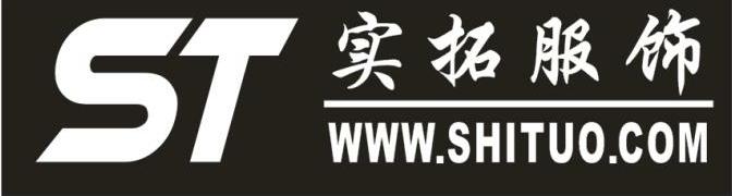 中山市实拓服饰有限公司_国际人才网_job001.cn