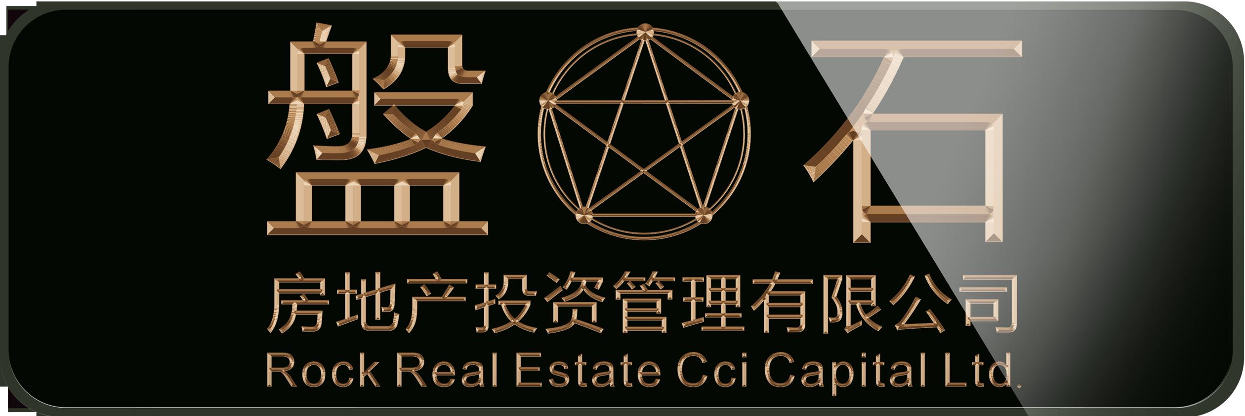 中山市盘石房地产投资管理有限公司_国际人才网_job001.cn