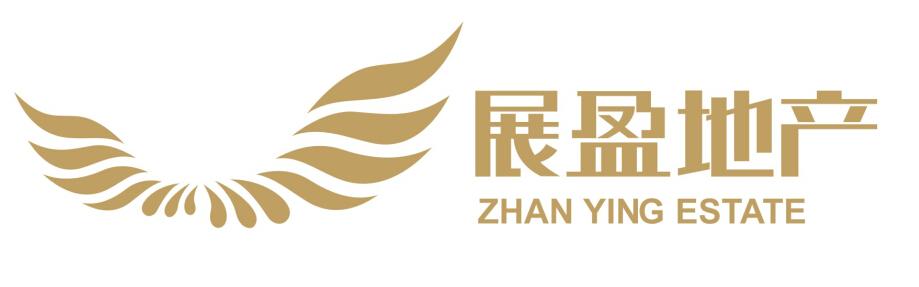 中山市展盈房地产开发有限公司_才通国际人才网_job001.cn