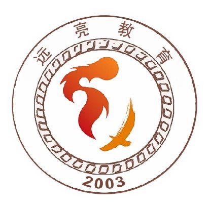 珠海市高新区远亮教育有限公司(20190424)