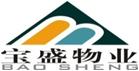 中山市宝盛物业管理有限公司_国际人才网_job001.cn