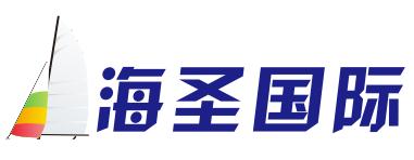 中山市海圣国际货运代理有限公司_国际人才网_job001.cn