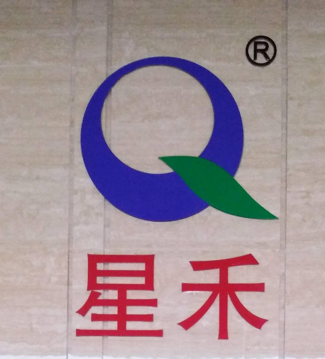 中山市千佑化学材料有限公司