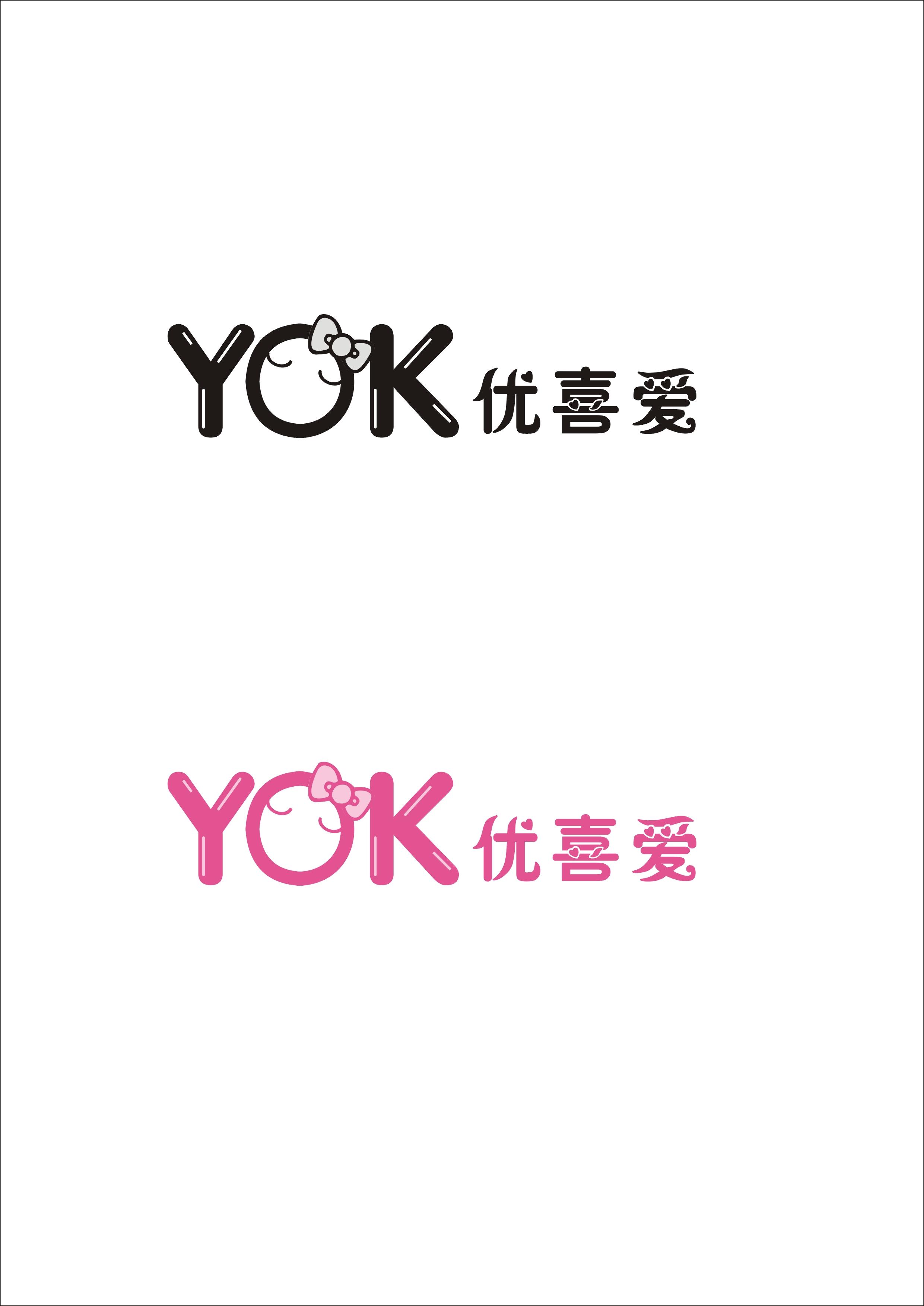 中山市优喜爱电子有限公司_国际人才网_job001.cn