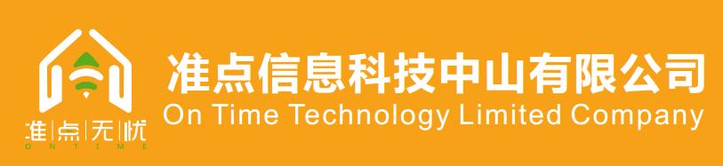 准点信息科技(中山)有限公司._才通国际人才网_www.f8892.com
