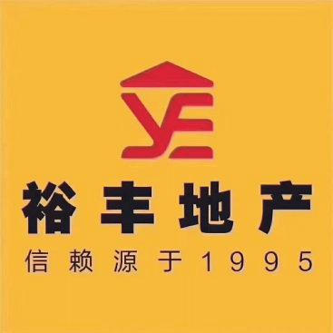 中山市裕丰房地产西区片区工商部_才通国际人才网_www.nnf3.com