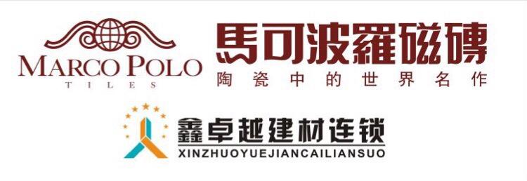 中山市石岐区好美家装饰材料贸易部_才通国际人才网_job001.cn