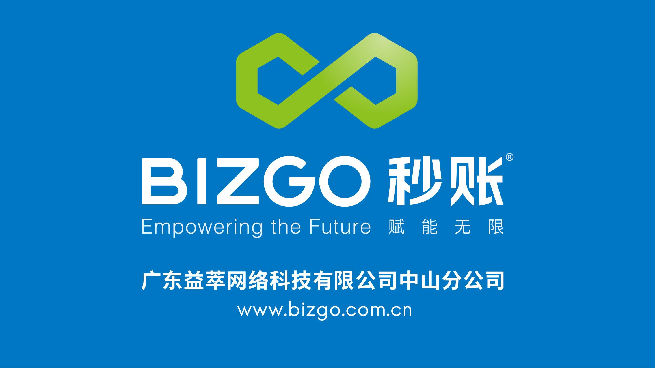 广东益萃网络科技有限公司_国际人才网_job001.cn