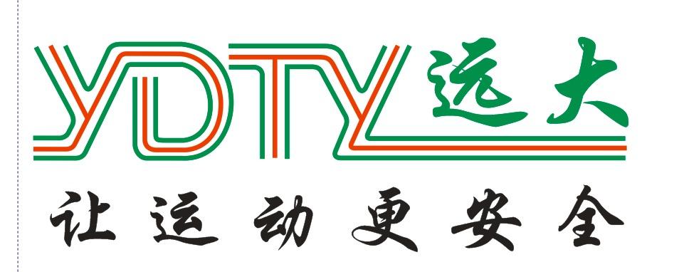 中山远大体育产业有限公司