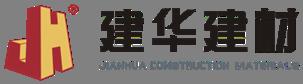中山建华墙体材料有限公司_国际人才网_job001.cn