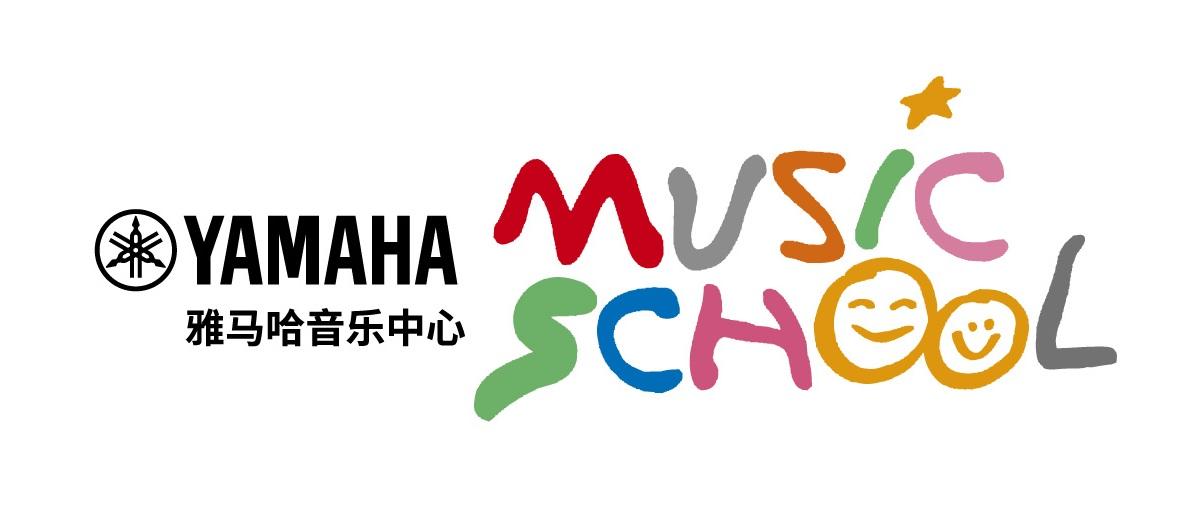 中山市博雅音乐教育培训中心_才通国际人才网_job001.cn