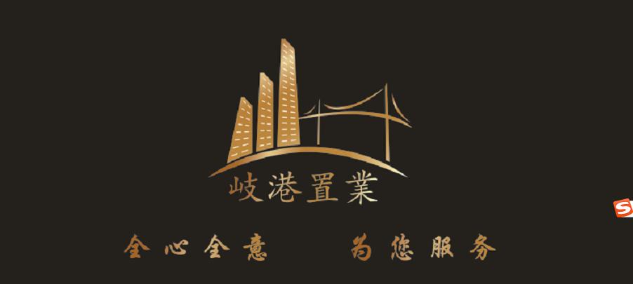 中山市岐港置业有限公司_国际人才网_job001.cn