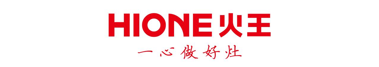 深圳市火王燃器具有限公司中山分公司_国际人才网_job001.cn