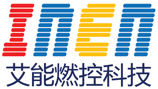 广东艾能燃控科技有限公司_国际人才网_job001.cn