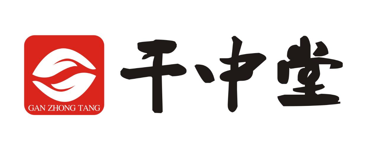 中山市干中堂网络科技有限公司