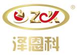 中山市泽恩科厨房冷冻设备有限公司_才通国际人才网_job001.cn