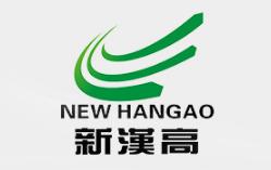 中山市新汉高塑胶制品有限公司